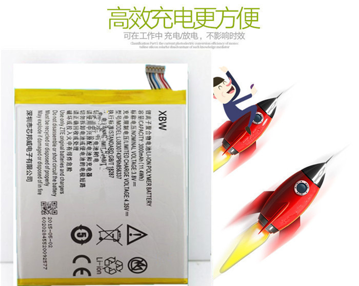 3 8V 3000mAh ZTE Blade X9 Battery in Mobile Phone Batteries from Cellphones Telecommunications