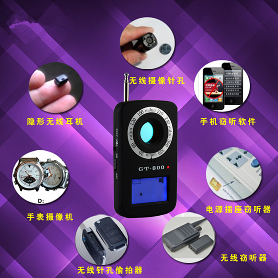 GT-800 Mini Full Band Wireless Signal Security Detector Radio Wave Sensor Detection Against Eavesdropping Protection