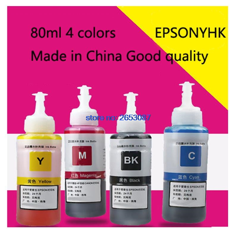 4 Color Ink Kit for Epson Stylus Photo R210 R230 R310 R350 RX510 RX630 RX650 inkjet Printer cisse1381n ciss kit ink tanks with accessories t1381 t1381 t1402 t1404 t138 t140 t 138 140 for epson stylus office tx525fw