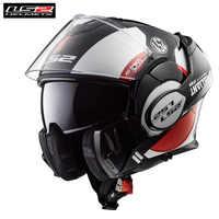 LS2 Valiant Flip Up Modular Motorcycle Touring Helmet Capacete Casco Casque Moto Open Full Face Helmets Kask Helm Cruiser