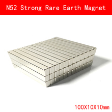 100x10x10mm N52 Super Strong Rare Earth Magnet Permanent Ndfeb Strip Magnets 100*10*10MM
