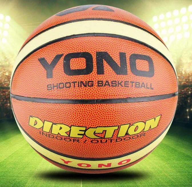 Haute qualité taille 7 PVC cuir basket-ball intérieur extérieur Ballon De basket-ball équipement d'entraînement filet gratuit sac Pin, livraison gratuite