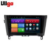 10.1 inch Android 8.1 Car Head Unit for Nissan X trail T32 2013+ Car Stereo with BT Radio RDS Mirror link Wifi 16GB map card