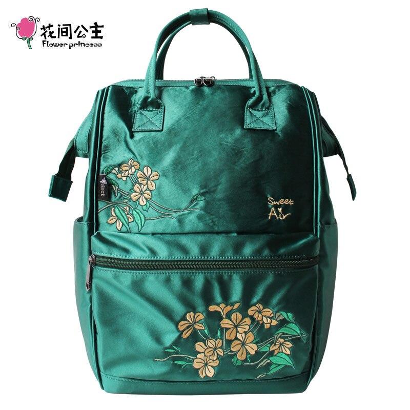 Flower Princess 2019 Green Floral Embroidery Nylon Backpack Women High School Travel Bags Teenage Girls Ladies