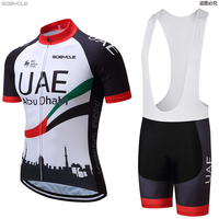 2018 UAE Team Cycling Clothing Bike Jersey Quick Dry Mens Bicycle Clothes Summer Cycling Jerseys Gel