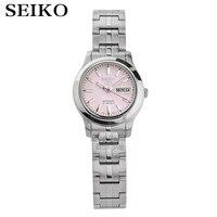 SEIKO Watch Shield 5 Automatic Machinery Business Female Form SYMK43K1
