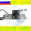 Ccd frete grátis com 4LED de backup câmera de estacionamento retrovisor para Skoda Octavia