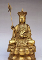 Copper Brass CHINESE crafts decoration Asian Large Chinese brass brass Ksitigarbha Bodhisattva statue Figure 10H Gold Color