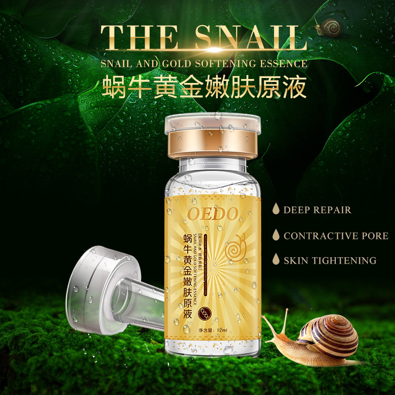 Skin Care SNAIL and Gold Skin Softening Face Serum Deep Repair Contractive Pores Moisturizer Whitening Face Essential Oil Beauty