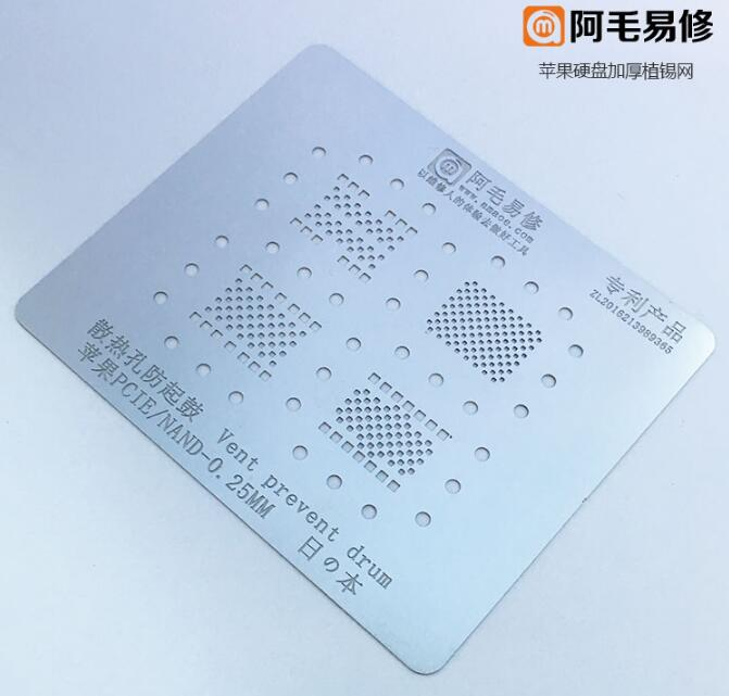0.25mm BGA reballing Reball Stencil plate for iphone 4 4s 5 5s 6 6s 7 8 for ipad NAND HDD 4 in 1 good quality