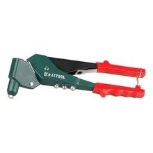 Заклепочник KRAFTOOL 31176-H6 (Поворотный, Заклепки  2.4/3.2/4/4.8 мм, поворотная голова 360 градусов, пластиковый кейс)