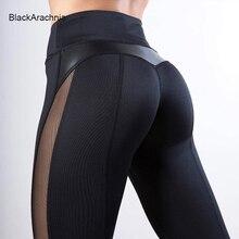 BlackArachnia модные леггинсы из искусственной кожи в стиле пэчворк пикантные сетчатые Для женщин тренажерный зал Фитнес тренировки Леггинсы однотонные черные спортивные штаны для йоги
