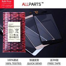 """Бесплатная 3 м клей испытания 6.44 """"черный/белый/золотой Сенсорный экран для Xiaomi Max Mi Max Сенсорный экран планшета Панель стекло"""