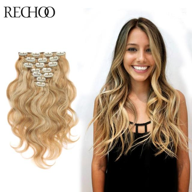 7 Pc 14 Clip In Human Hair Wavy Remy European Clip In Hair