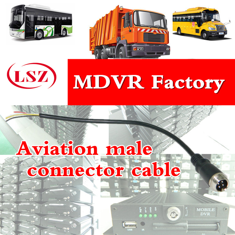 Vehicle Aviation Connector Extension Cables MDVR Vehicle Monitoring, Aviation Head, Wire Rod Factory, Direct Batch Truck Camera