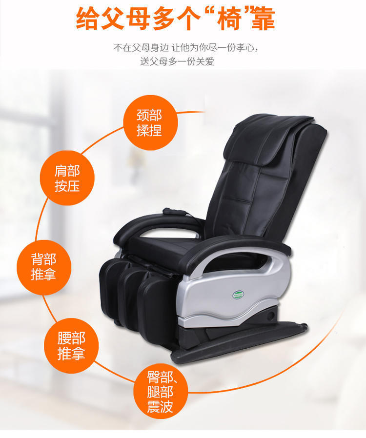 European Kang Ya Xin Household Kneading Motor-driven The Elderly Sofa Hot Compress Massage Chair jo kang