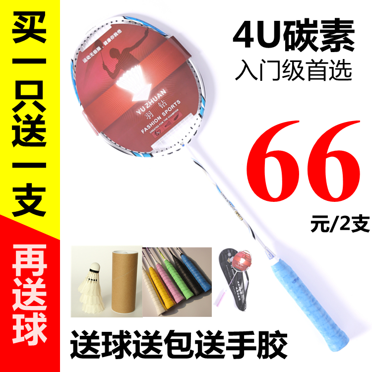 ФОТО Carbon children badminton racket single shoot carbon fiber