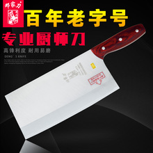 Good quality Handmade slicing meat knife kitchen knives professional cooking tools household vegetable slicer / cleaver pattern