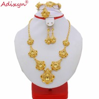 Adixyn New Gold Ring/Earrings/Necklaces/Bracelet Jewelry sets for Women Gold Color African/Nigeria Jewellery Gifts N09051