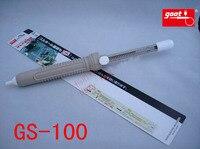 Japan GOOT Brand Repair Tools Suction Tin Model GS 100 Solder Removal Tool Big Powerful Solder
