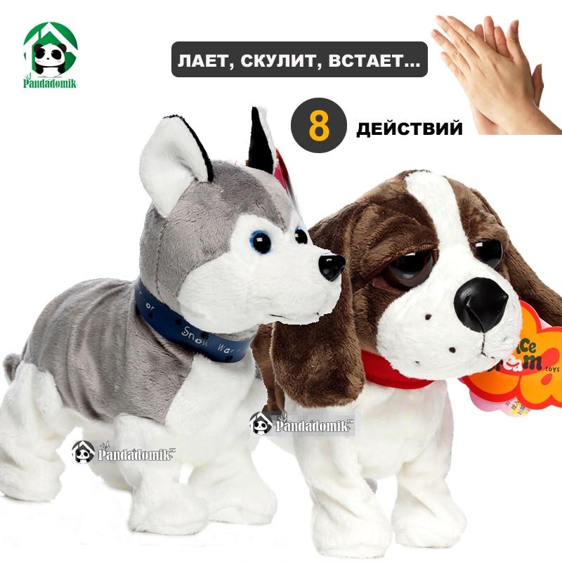 Electronic-Pet-Dog-Interactive-Toy-Sound-Control-Dog-Dolls-Soft-Toys-Baby-Toy-Plush-Dolls-Dog-Toys-For-Children-2