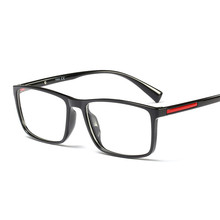 Cubojue Men's Prescription Glasses TR90 Man Optical Red Stri