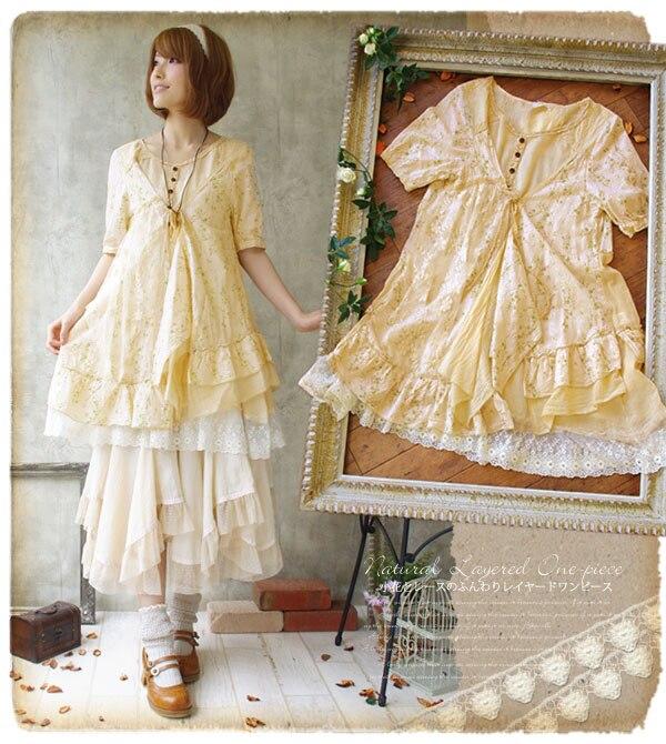 Mori Girl Lace Flower Cotton Fairy Dress Lolita Kawaii Praia Gauze ...