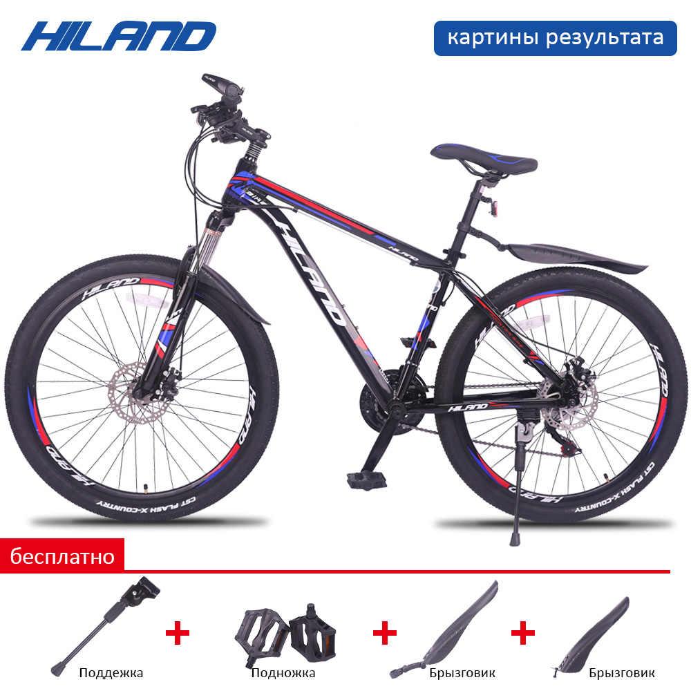 HILAND 26 ''велосипед из алюминиевого сплава Треугольная рама подвески горного велосипеда двойной велосипед с дисковым тормозом с Shimano Derailleur и CST шин