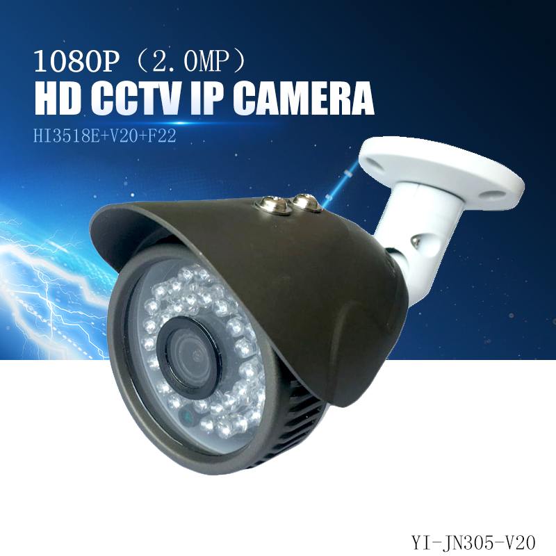YiiSPO 1080P IP Camera HD 2.0MP outdoor waterproof Night Vision H.265/h.264 XMeye P2P CCTV metal camera ONVIF phone view 36 leds