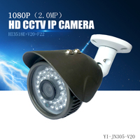 YiiSPO 1080P IP Camera HD 2 0MP Outdoor Waterproof Night Vision 3518E V200 XMeye P2P CCTV