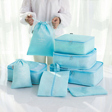ФОТО 8pcs/set portable waterproof travel clothes storage bags packing cube travel luggage organizer pouch storage bags gray blue pink