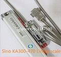 Sino KA300 470 мм 5 микрон линейные весы для токарного фрезерного станка