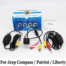 Проводной Или Беспроводной Камеры Для Jeep Compass/Patriot/Свобода/RCA AUX HD CCD Ночного Видения/Широкоугольный Объектив Заднего вида камера