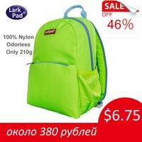 Larkpad Children Mochila Escolar School Bag For Teenages Girls And Boys Mini School Backpacks For Kids
