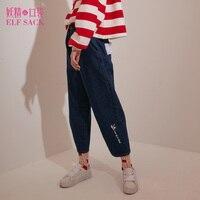 ELF SACK 2017 Loose Denim Pants Women Straight Embroidery Punk Jeans Female Plus Size Denim Jeans