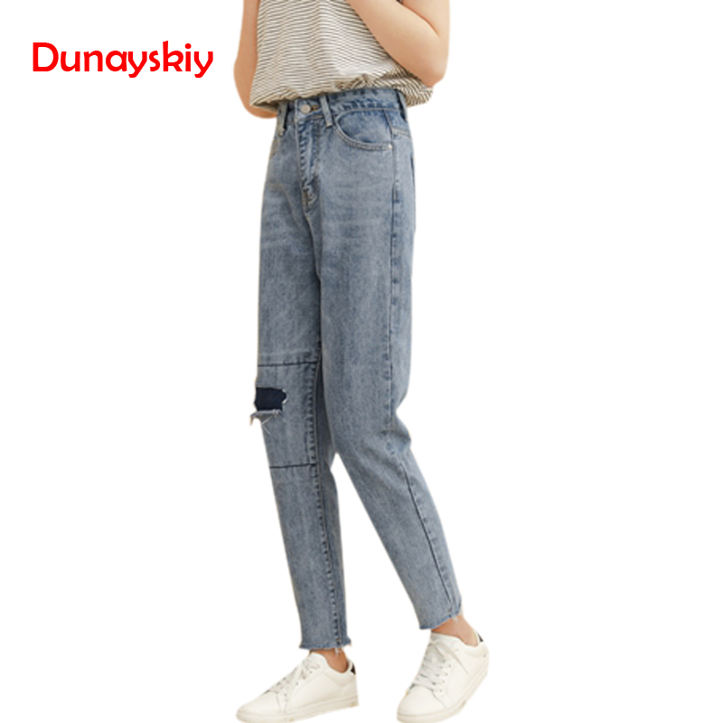 acheter en ligne 3f75d a21dd Vente Taille Haute Déchiré Jeans Pour Femmes Casual Vintage ...