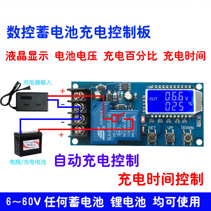 DC 6-60v 30A Storage battery Charging Control Module Protection Board Charger <font><b>Time</b></font> Switch <font><b>LCD</b></font> Display XY-L30A image