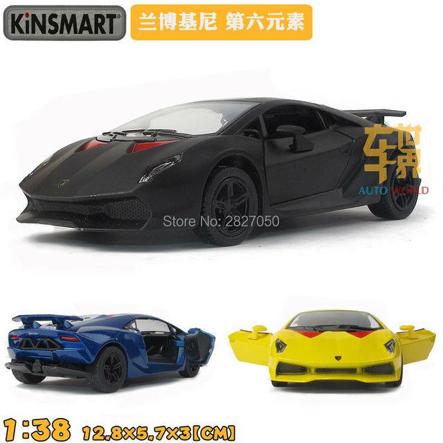 Kinsmart 1 38 5 Inch Sesto Elemento Sports Car Toys Alloy Model Toy