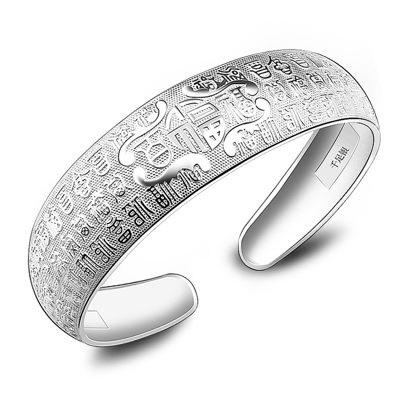 ER Chinese Style Antique Wide Silver Cuff Bracelet Open Bangle Ethnic Braclet for Women Jewelry Orologio Uomo SB005 bracelet