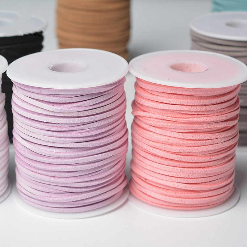 50ヤード上質フェイクスエードレザーコードスレッドタッセル花束梱包素材ロープ用ネックレス&ブレスレットdiy工芸