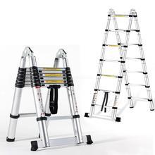 2,2 м алюминиевая Многофункциональная лестница для фотосъемки, бытовой, наружной инженерии, покраски, грузоподъемность 160 кг