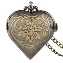 Beautiful Vintage Watches for Women Necklace Pendant Lovers's Jewelry Valentines Gift Romantic Quarzt Pocket Watch Fancy Locket(China)