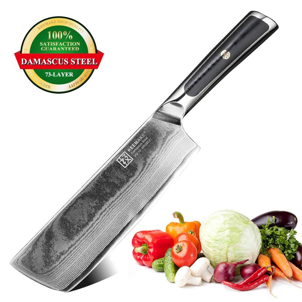 """KEEMAKE 7 """"الساطور سكين الشيف سكاكين المطبخ اليابانية دمشق VG10 للصدأ 73 طبقات شارب شفرة صلابة قوية G10 مقبض-في سكاكين مطبخ من المنزل والحديقة على  مجموعة 1"""