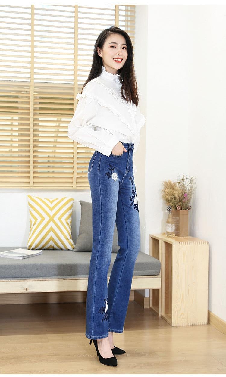 KSTUN FERZIGE Women Jeans High Waist Bell Bottoms High Waist Winter Heat Insulated Thickness Embroidery Mom Denim Slim Pants Flared 12