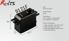 RealTS One piece Batan D121F 8kg dual ball bearing digital servo for rc car rc boat rc airplane