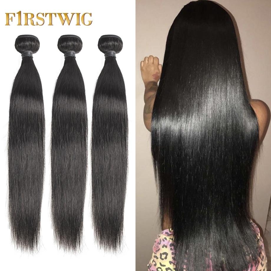 FirstWig Human Hair Bundles Deal Straight Brazilian Hair Weave Bundles Virgin Hair Extension Natural Color 3PC