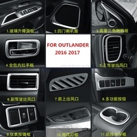 For Mitsubishi Outlander 2016 2017 ABS Chrome Cup Holder Cover Air Condition interior inner accessories trim 26pcs/set