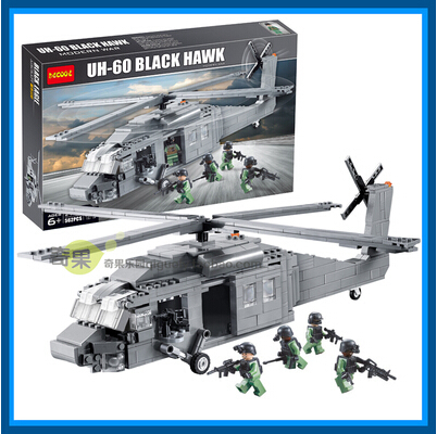 New 562Pcs Decool 2114 Building Blocks Military UH-60 BLACK HAWK Plane Airplane Helicopter Bricks Blocks Children Toys decool 2114 building blocks military uh 60 black hawk plane airplane helicopter bricks blocks children toys compatible with lego