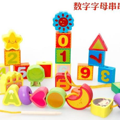 Model Building Kits Models & Building Toy numbers alphabet string beaded kindergarten toy puzzle 2018 wholesale hot new cheap