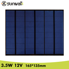 SUNWALK 3.5W 12V Solar Panel Polycrystalline PET Solar Cell Panel DIY for Solar System and Experiment Project 165*135mm